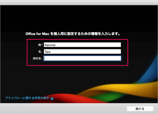 mac-office-365-solo-install-19
