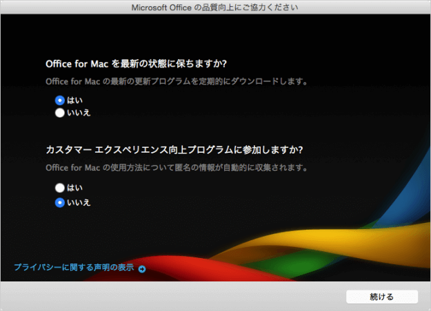 mac-office-365-solo-install-20