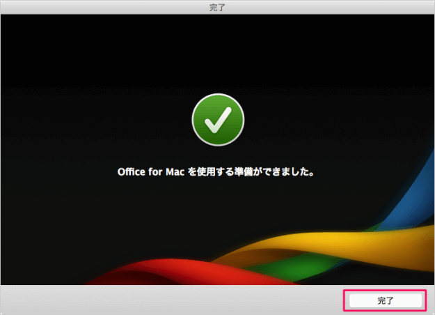 mac-office-365-solo-install-21