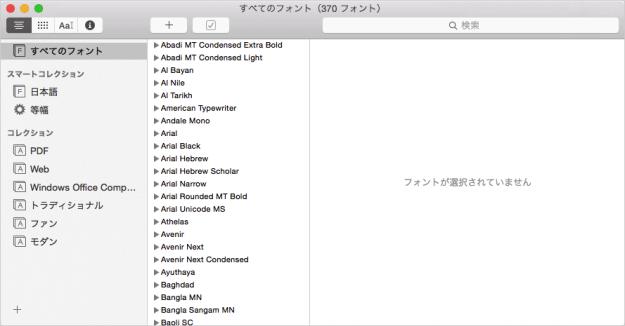 office-mac-ms-fonts-02