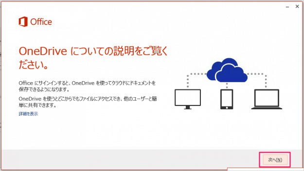 windows-office-365-solo-install-10