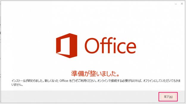 windows-office-365-solo-install-14