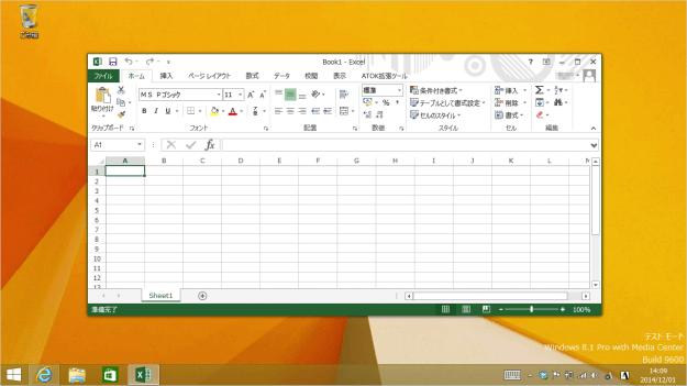 windows-office-365-solo-install-16