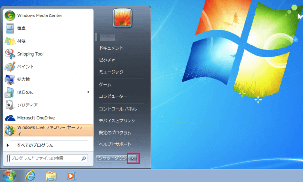 windows7-change-user-account-02