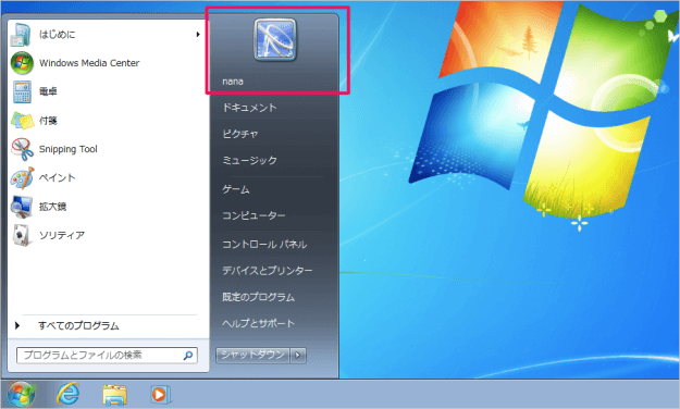 windows7-change-user-account-06
