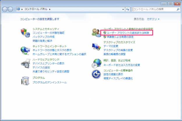 windows7-change-user-account-password-02