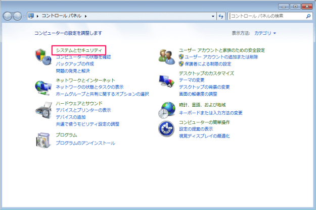 windows7-check-32bit-64bit-02