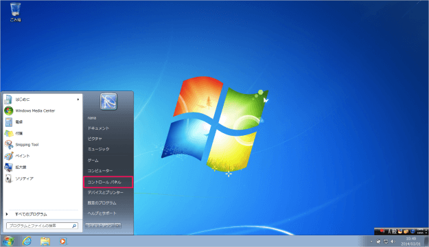 windows7-check-updates-01