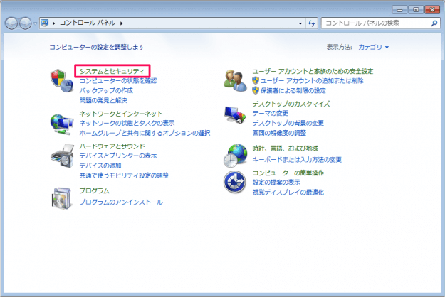 windows7-check-updates-02