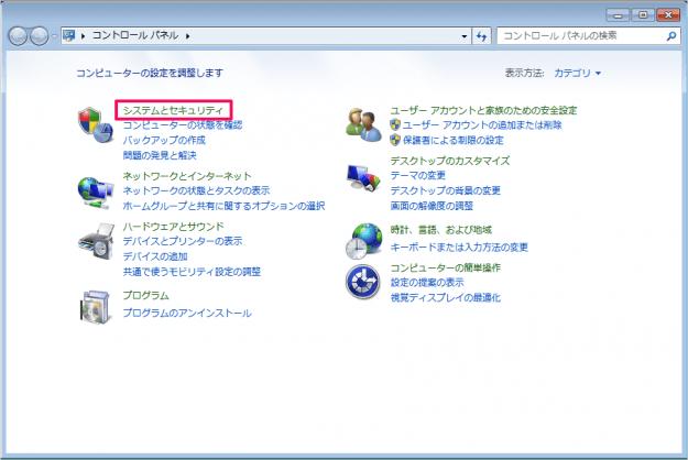 windows7-check-updates-02