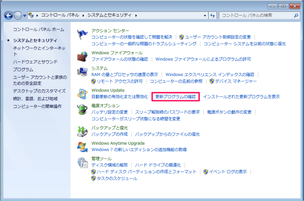 windows7-check-updates-03