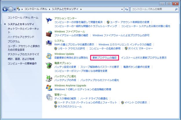 windows7-check-updates-03