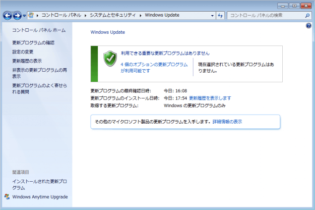 windows7-check-updates-04