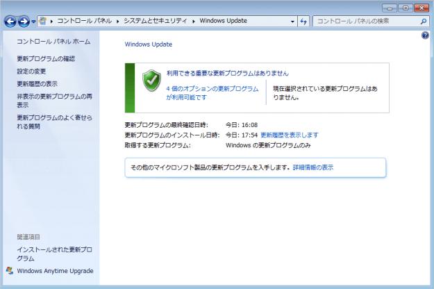 windows7-check-updates-04