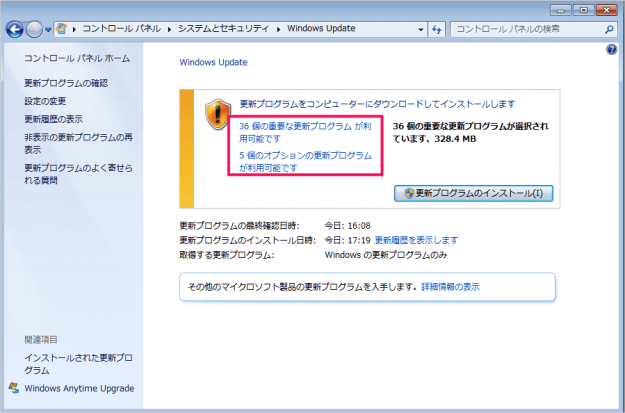 windows7-check-updates-05