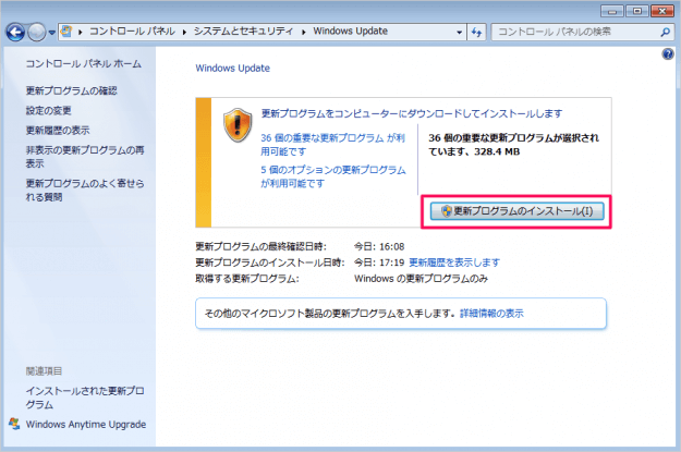 windows7-check-updates-06