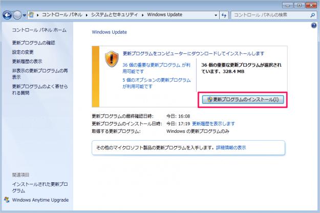 windows7-check-updates-06