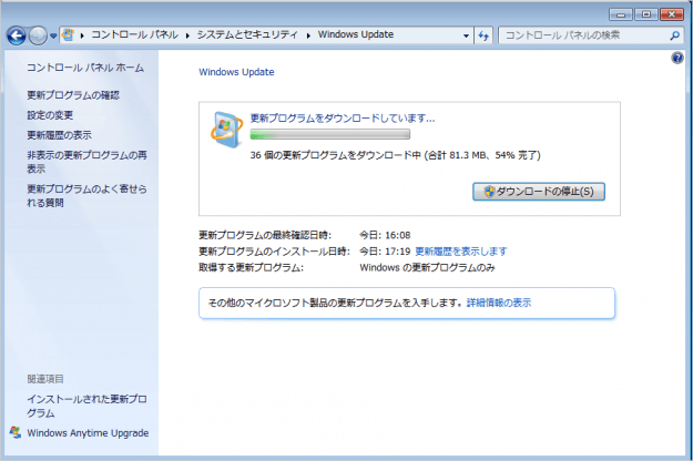 windows7-check-updates-07