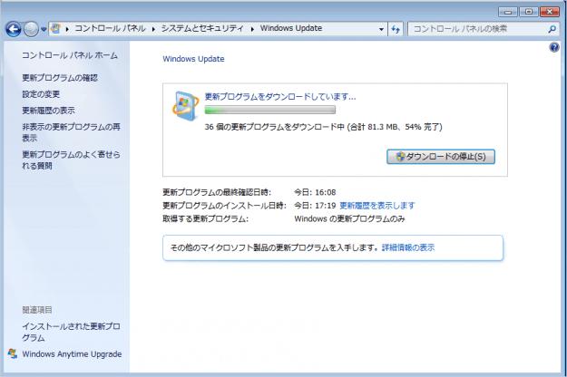 windows7-check-updates-07