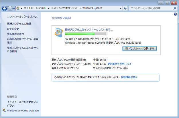 windows7-check-updates-08