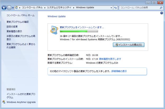 windows7-check-updates-08