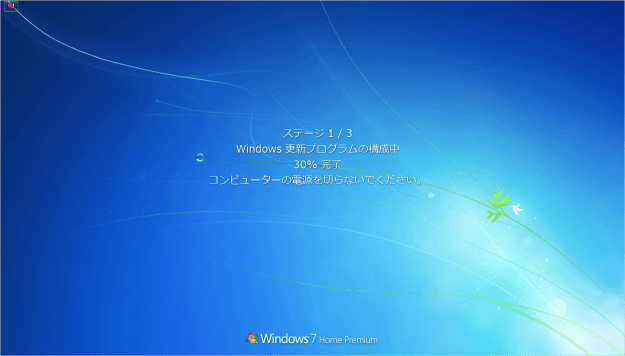 windows7-check-updates-10