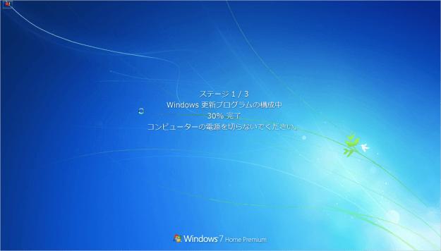 windows7-check-updates-10