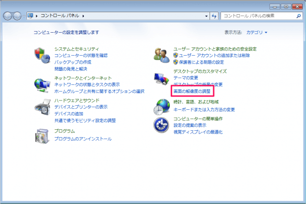windows7-desktop-resolution-02