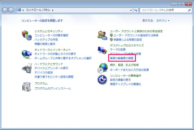 windows7-desktop-resolution-02