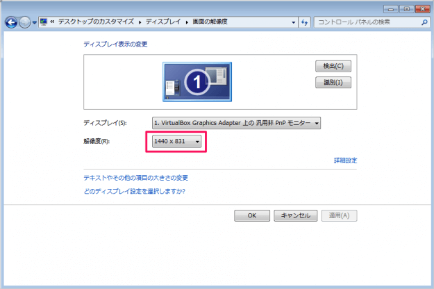 windows7-desktop-resolution-03