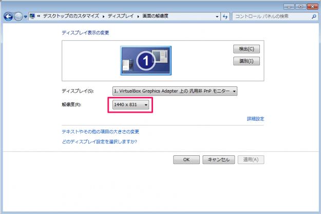 windows7-desktop-resolution-03