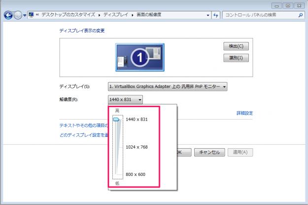 windows7-desktop-resolution-04