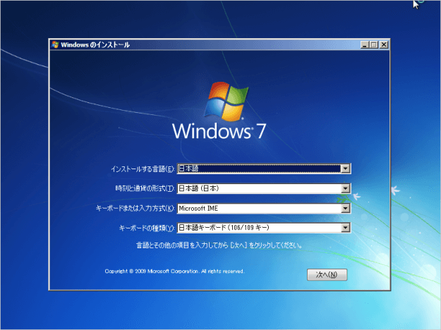 windows7-install-02