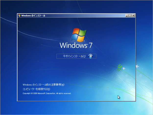 windows7-install-03