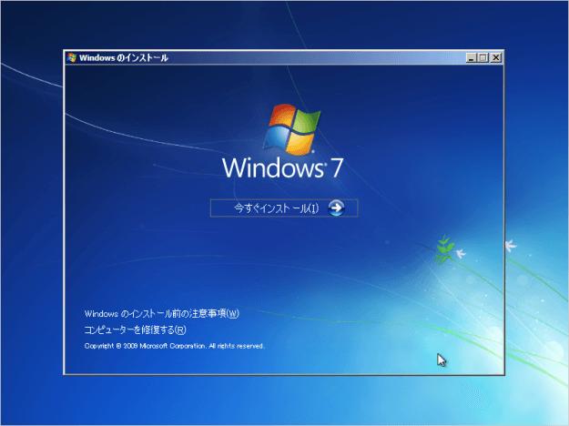 windows7-install-03