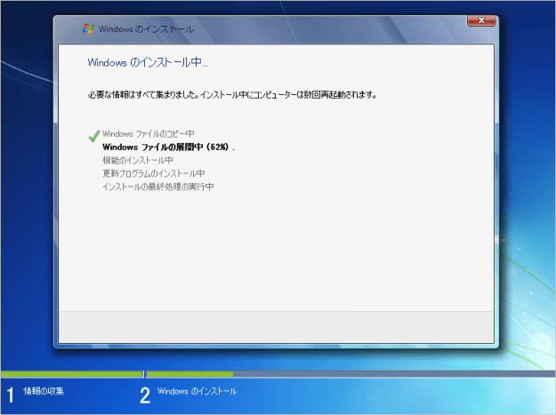 windows7-install-07