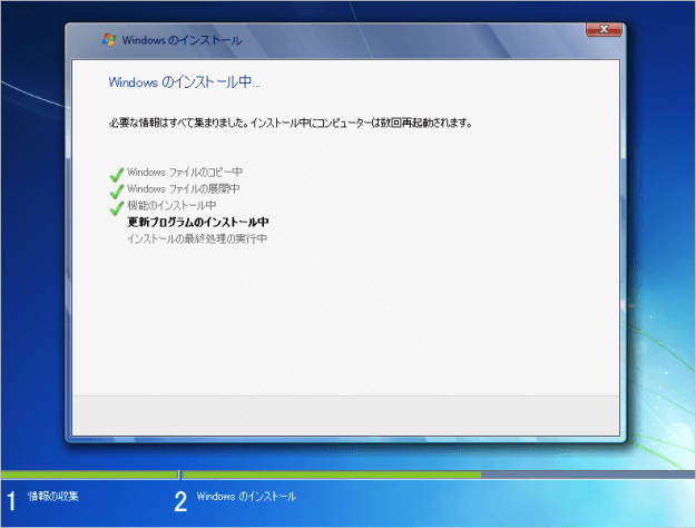 windows7-install-08