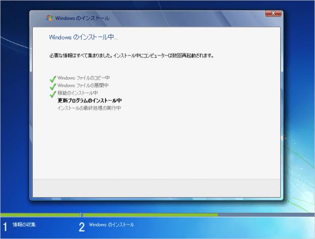 windows7-install-08