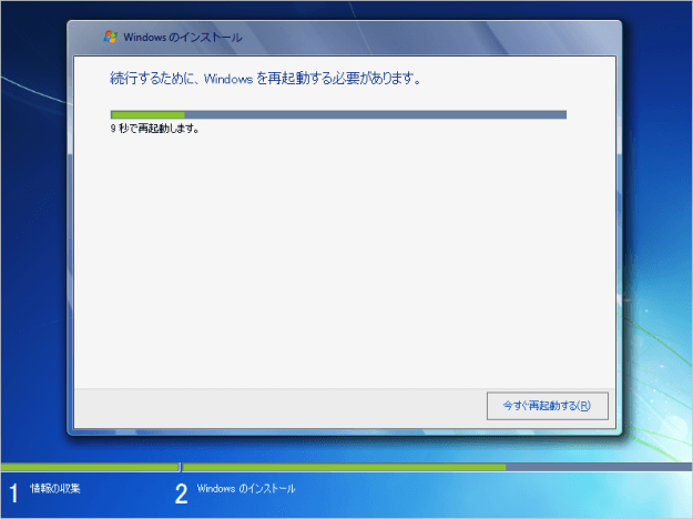 windows7-install-09
