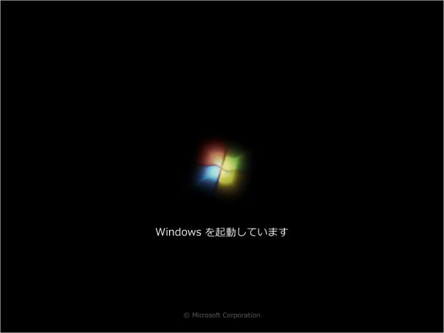 windows7-install-10