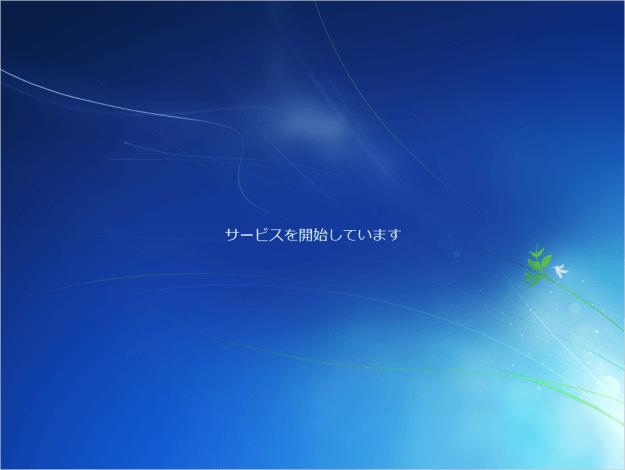 windows7-install-11