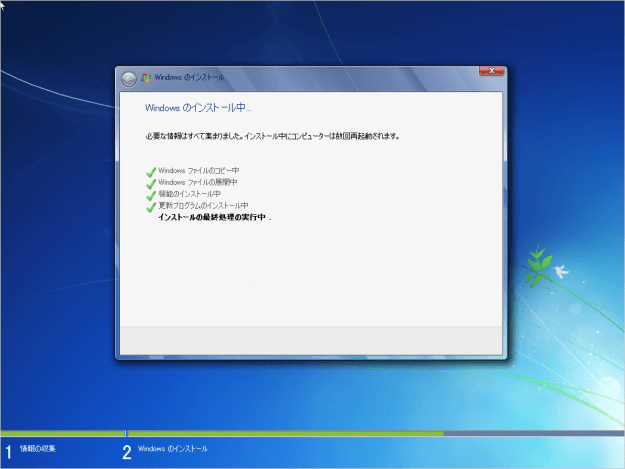 windows7-install-12
