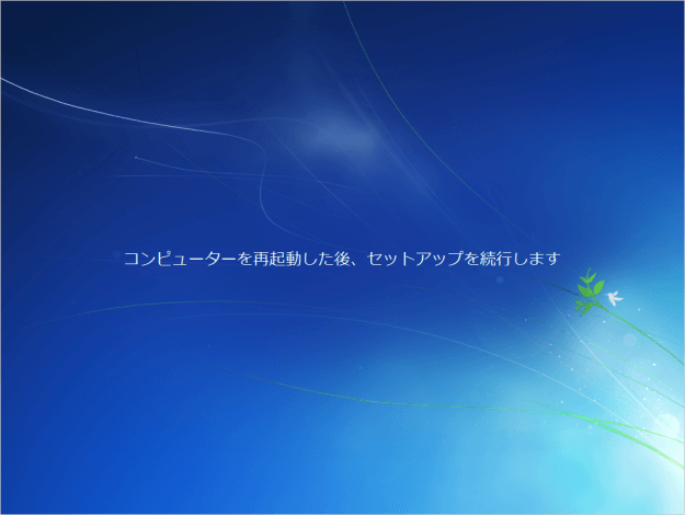 windows7-install-13