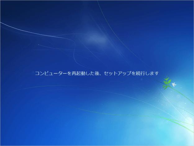 windows7-install-13