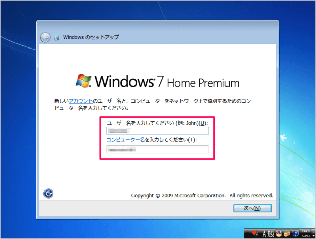 windows7-install-16