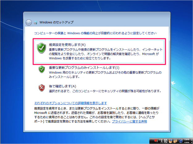 windows7-install-19