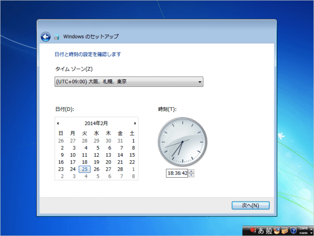 windows7-install-20
