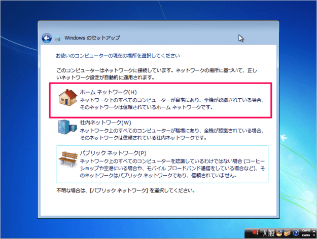 windows7-install-21