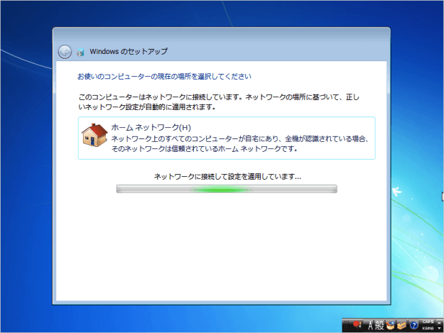 windows7-install-22