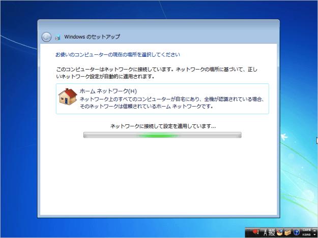 windows7-install-22